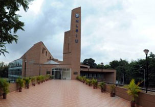 National law School of India University, Bangalore