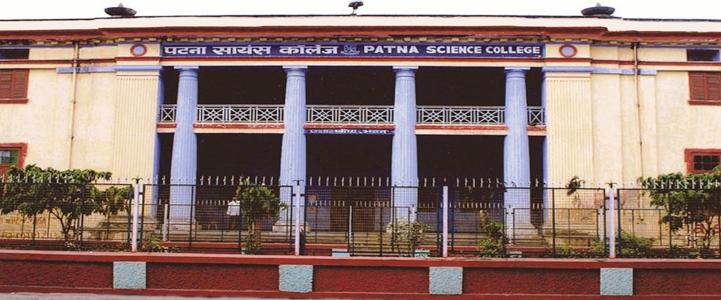 PATNA SCIENCE COLLEGE
